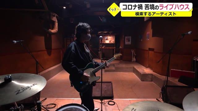 コロナ 大阪 ライブ ハウス アーティスト