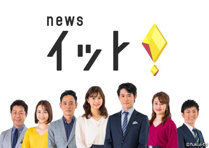 LiveNews イット!